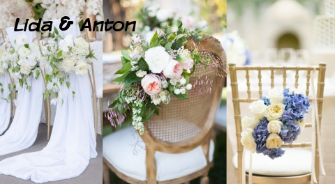 Оформление стульев цветами