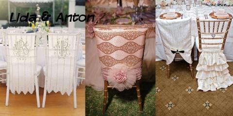 Интересное оформление стульев на свадьбу