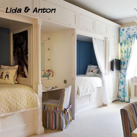 Встроенные кровати и места для хранения