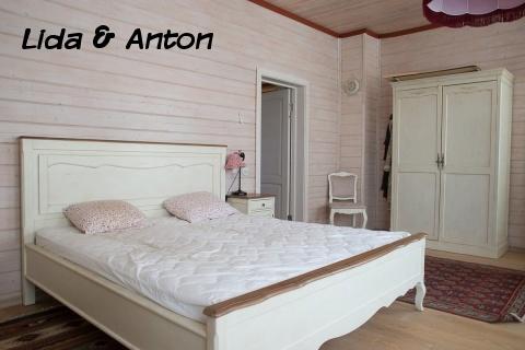 Прованс кровать и шкаф