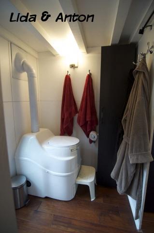 Туалет в доме на колесах