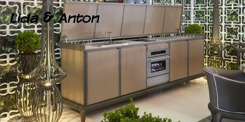 Кухня роскошная - общий вид