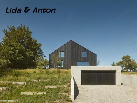 Деревенский дом с гаражом под землей