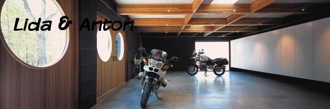 Мотоциклам тоже нужен гараж!