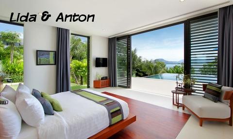 Панорамные окна из спальни Виллы Падма